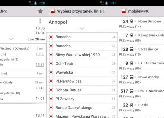 mobile MPK